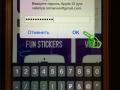 создать id для айфона 5