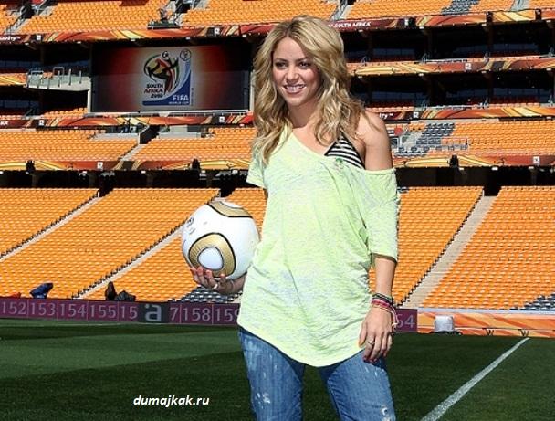 Что одевает на футбол Шакира?