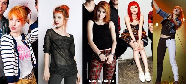 как одеться на рок-концерт девушке