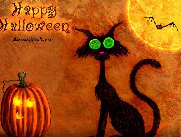 какого числа празднуют хэллоуин