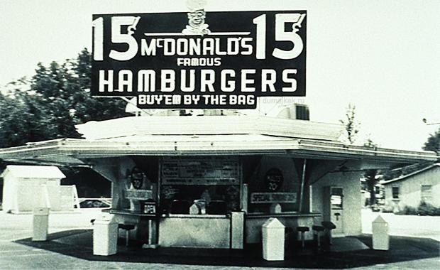 история бренда макдональдс