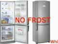 не морозит холодильник no frost