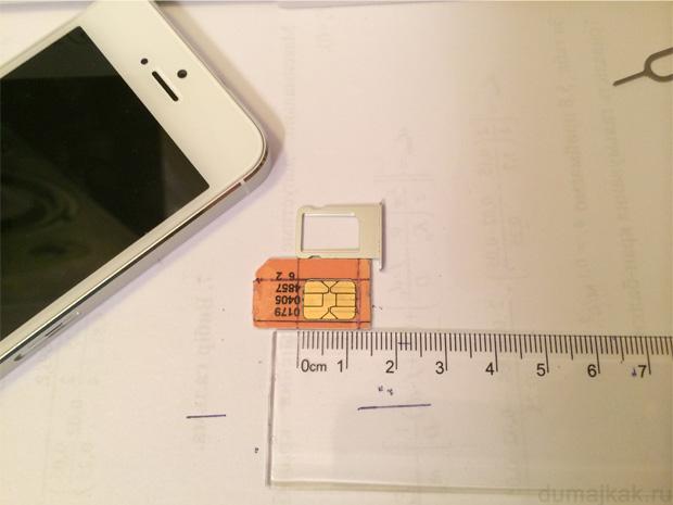 как обрезать microsim до nanosim