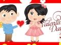 праздник день св валентина
