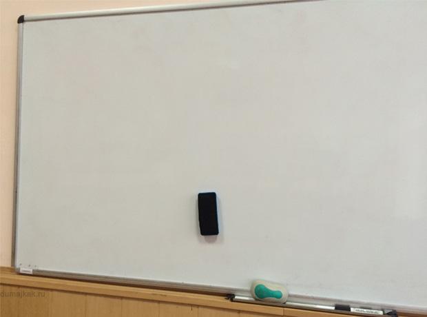 интерактивная доска whiteboard