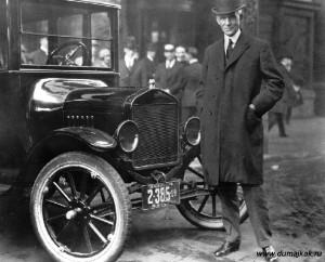 Henry Ford, биография Генри Форда