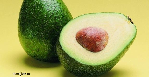 маски из авокадо в домашних условиях