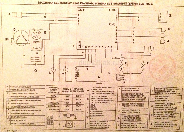 Электрическая схема Whirlpool ARC 8140