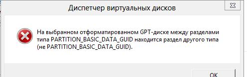 problem7865654343