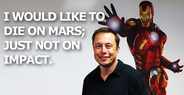 Илон Маск великий человек