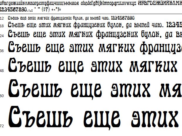 подключить шрифт css