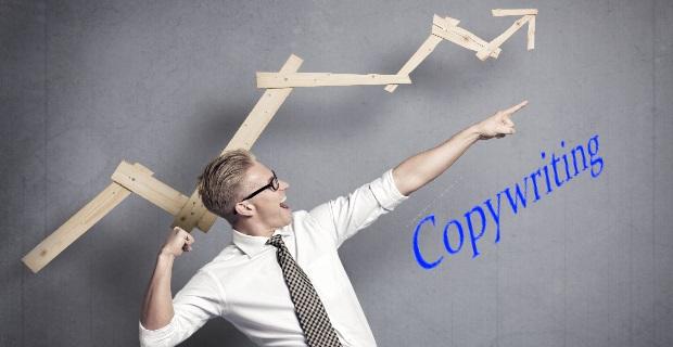 профессиональный копирайтер