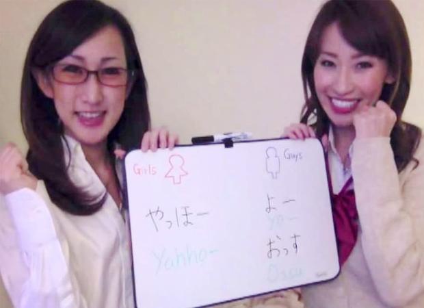 как сказать на японском привет