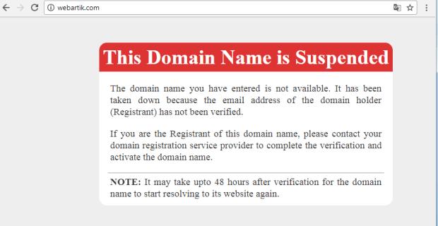 Появилась надпись This Domain Name is Suspended, что делать